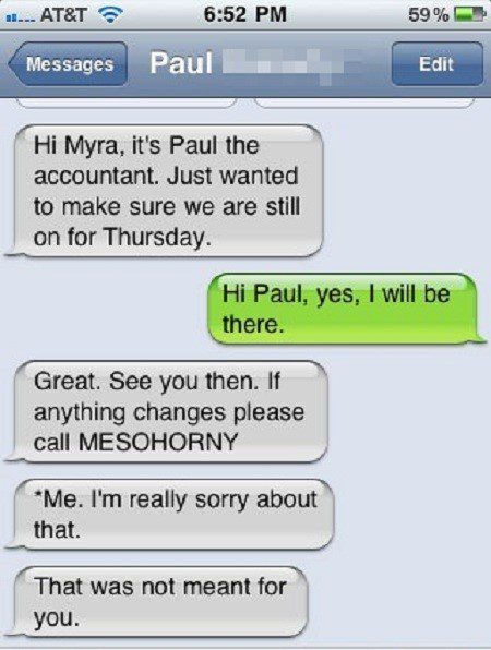 Please Call Me - text message fail