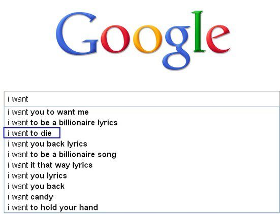 I Want - Funny Google Search Suggestion