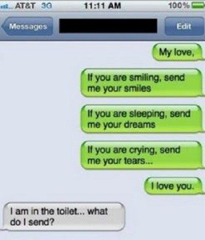 Send Me Whatever - Funny Text Message - SMS Fail